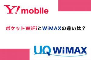 wifi-wimax
